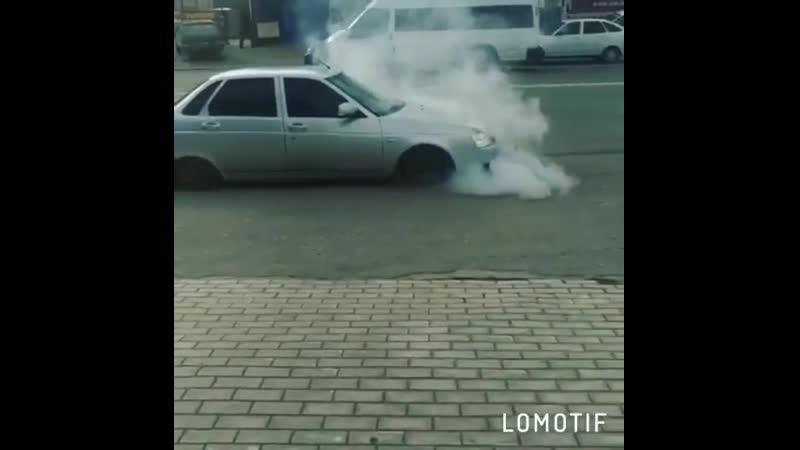 Выпуская дым приоре похуй (лада,ваз,на пневме,шабит,ручник)