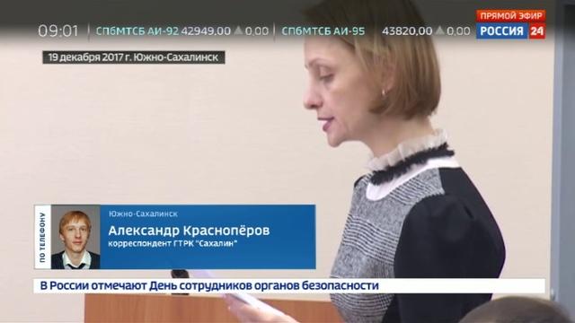 Новости на Россия 24 • Последнее слово Хорошавина: не было никаких взяток