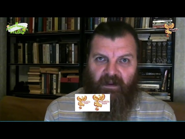 Андрей Новиков о небесной основе Родового календаря