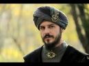 Великолепный век актеры. Казнь Мустафы. Шокирующие видео.