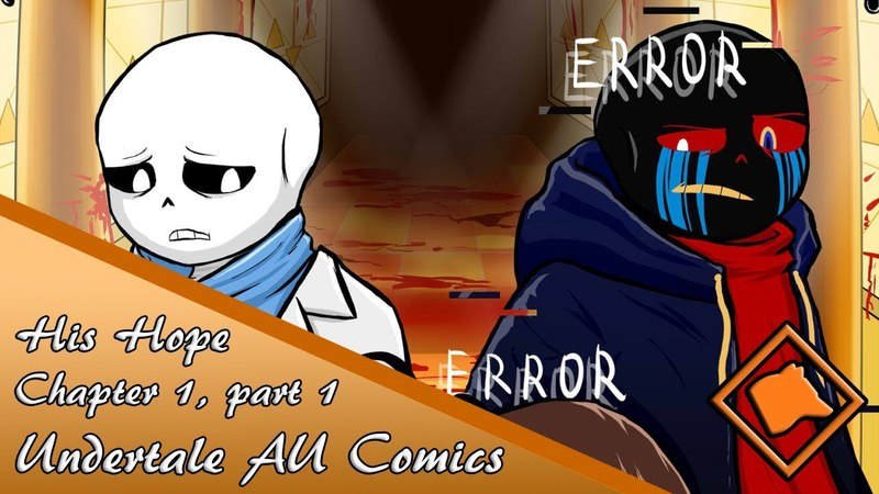 [KrossTesla Studio] His Hope (Undertale AU Comics DUB)
