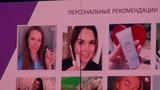 Директор по продажам Дмитрий Кваша О НОВЫХ ПОДАРКАХ ДЛЯ ПРЕМЬЕР КЛУБА #ORIFLAME #МЕГАЛАЙВ