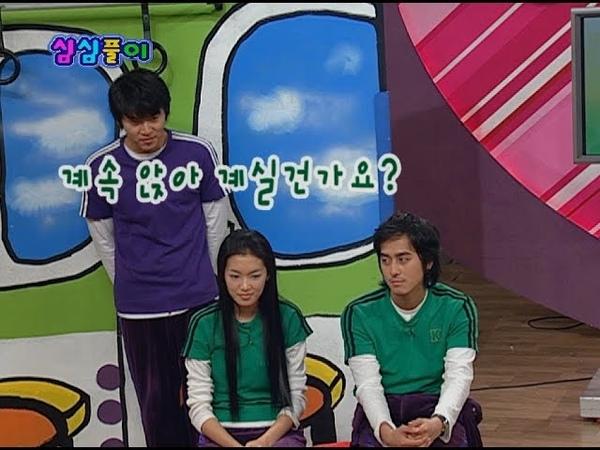 【TVPP】 Sang-Hyuk(Click-B) - Competition With Hyun-Bin , 김상혁(클릭비) - 현빈과 한 여자 두고 경쟁 @Love Survival