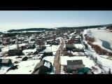 Нижний Енангск взгляд с высоты