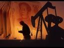 80 млрд юаней вместо доллара: Россия сделала свой выбор