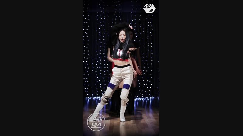 181204 [Relay Dance] Yubin - Thank U Soooo Much