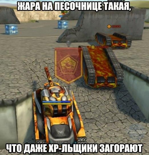 танки онлайн тест