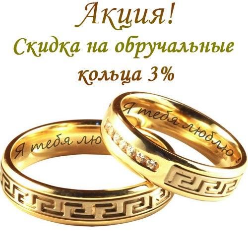 Обручальные кольца на заказ спб