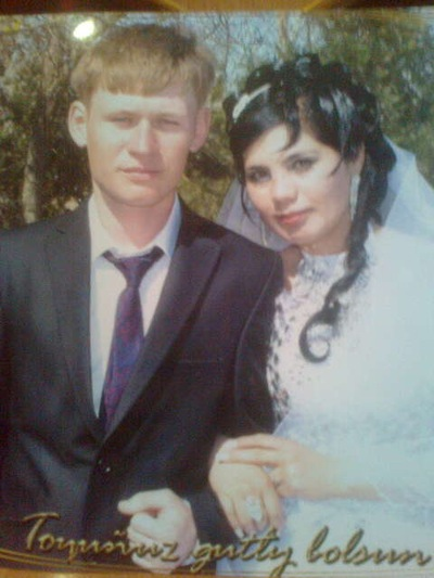 Artur Bazarbayev, 12 августа 1989, Киев, id225973232