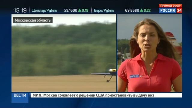 Новости на Россия 24 • Сергей Миронов сел за штурвал легкомоторного самолета