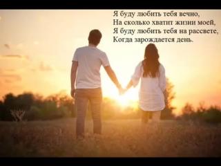 [v-s.mobi]Alevtina_Egorova_-_Budu_ljubit_tebja_vechno-spcs.me.mp4