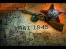 """Кубезумие 2. Карта """"Память о второй мировой войне"""". Никто не забыт,ничто не забыто."""