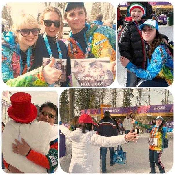 Частичка тепла от волонтеров #Sochi2014. Не стесняйтесь обниматься:)