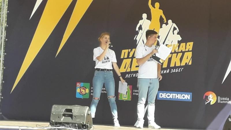 Интервью с Победителем на дистанцию 5 км забега Пушкинская Десятка Владимиром Талановым!