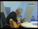 Guitar Portal | Интервью с Томми Эммануэлем на новосибирском ТВ 2014. Мотивация для гитаристов!
