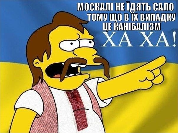 """Вице-премьер РФ об евроинтеграции Украины: """"Это как не в баню сходить, а в предбаннике посидеть"""" - Цензор.НЕТ 3874"""