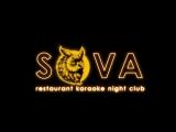 Sova - restaurant karaoke night club