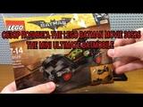 Обзор полибега The Lego Batman Movie 30526 The Mini Ultimate Batmobile