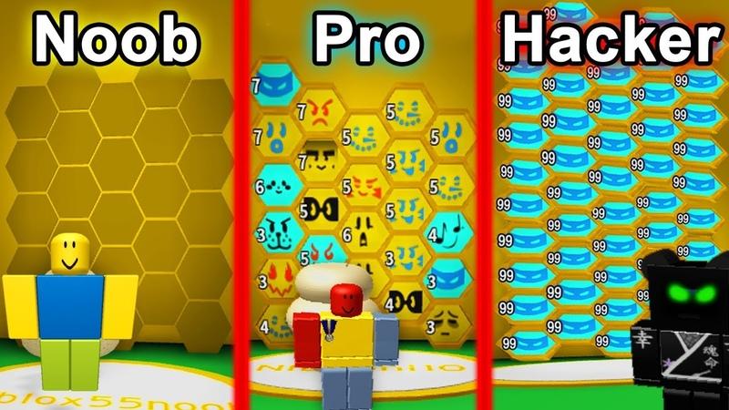 НУБ vs ПРО vs ЧИТ - Roblox Bee Swarm Simulator (Роблокс Симулятор Пчеловода)