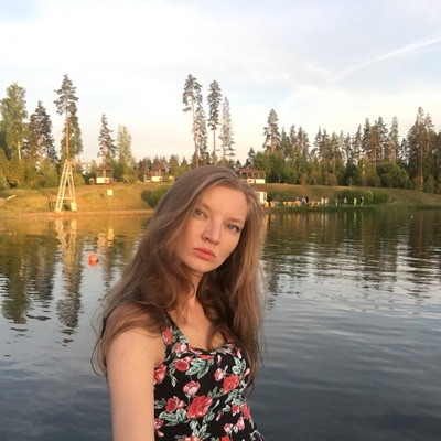 Анастасия Анастасия