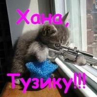 Назар Романів, 28 июля 1997, Саратов, id207827671
