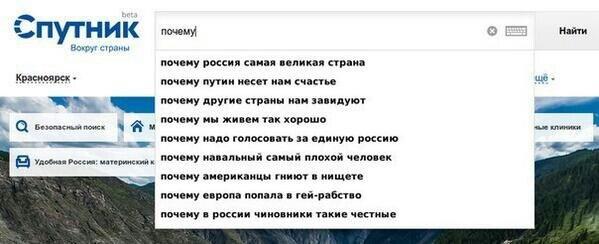 Советник Путина по интернету допустил возможность блокировки Google и Facebook в России - Цензор.НЕТ 4624