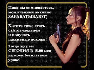 Отзыв моего ученика Геннадия)
