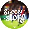 SOCCER-STORE.RU | Футбольная атрибутика