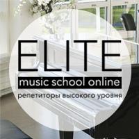 Логотип ELITE Музыкальная школа онлайн/уроки фортепиано