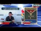 19.06.2014. Красный Лиман. Украинские солдаты терроризируют местных жителей / Krasny Liman