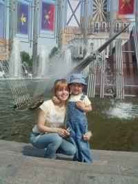 Татьяна Котова, 4 мая , Москва, id1983147