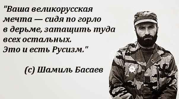 Представленные Яценюком антикризисные меры помогут сократить дефицит бюджета на 50 млрд грн, - Соболев - Цензор.НЕТ 6671
