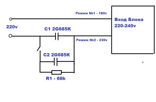 два транзистора через час