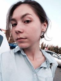 Екатерина Синицына