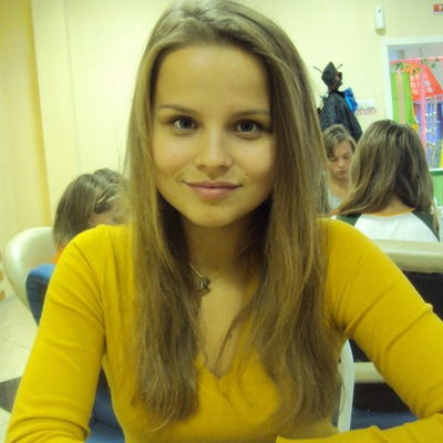 Аня Пинаева, 20 октября 1998, Стерлитамак, id154641089