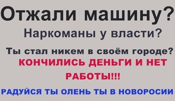 Возле Мариуполя украинские бойцы перехватили беспилотник террористов - Цензор.НЕТ 8299