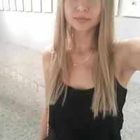 Маргарита Ахметова фото