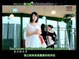 Meteor Shower OST (Waltz of Love-SE) (EngSub)