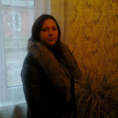 Юлия Григоренко, 11 декабря 1984, Березовка, id197726108