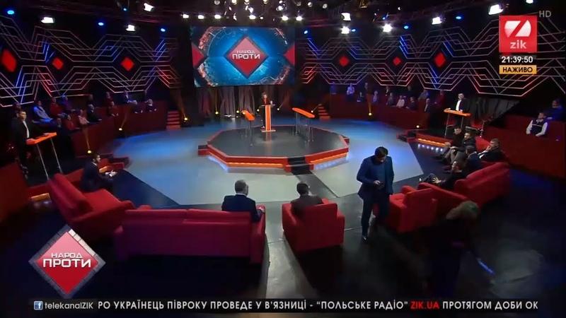 Скандал в ефірі ZIKу частина гостей покинула студію через пост журналіста у Facebook