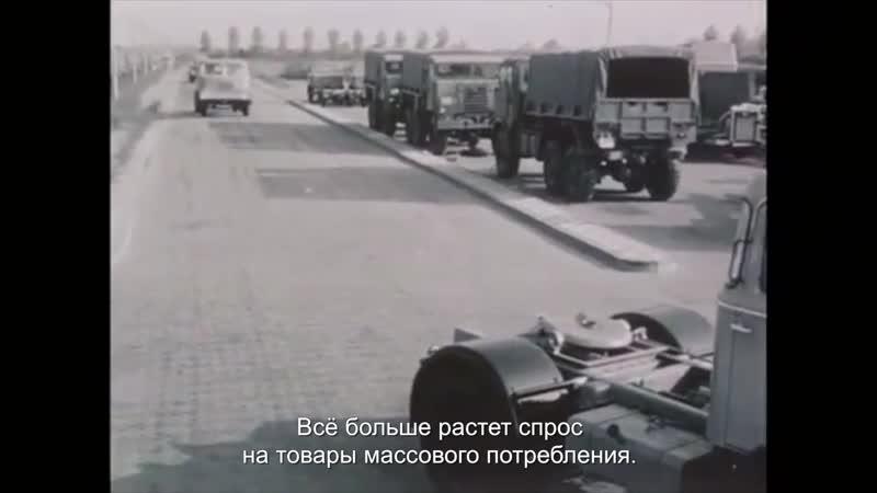 История компании DAF Truck