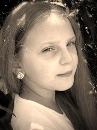 Екатерина Кэйнэряну, 26 марта , Санкт-Петербург, id195646388