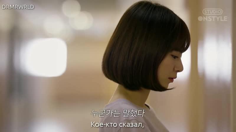 Не бойся быть собой | It's Okay To Be Sensitive | Jom yeminhaedo gwenchanha - 12 серия