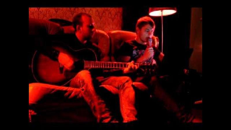 Emīls Balceris - Zem mana Lietussarga (Acoustic)