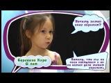 Детские смысли - Почему зимой скрипит снег?