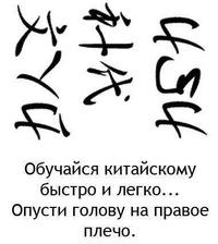 Миша Малков, 12 июня 1989, Челябинск, id143083294