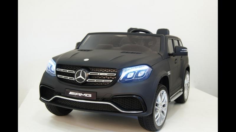 Детский электромобиль MERCEDES BENZ GLS63 4WD