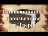 ООО ПК ТермоДом