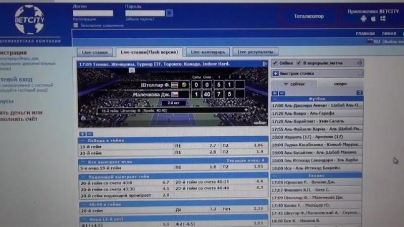 Система ставок на теннис 40 40 в гейме