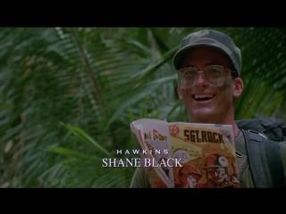 Predator (1987) Sitcom Credits